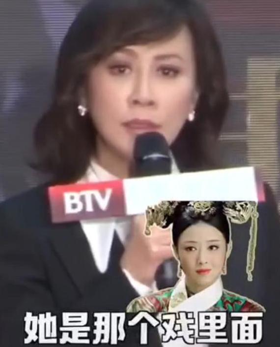 Tưởng Hân: Hoa phi vé vớt sau cái lắc đầu của Phạm Băng Băng, được nhiều người yêu mến nhưng lẻ bóng ở tuổi 36 - Ảnh 2.