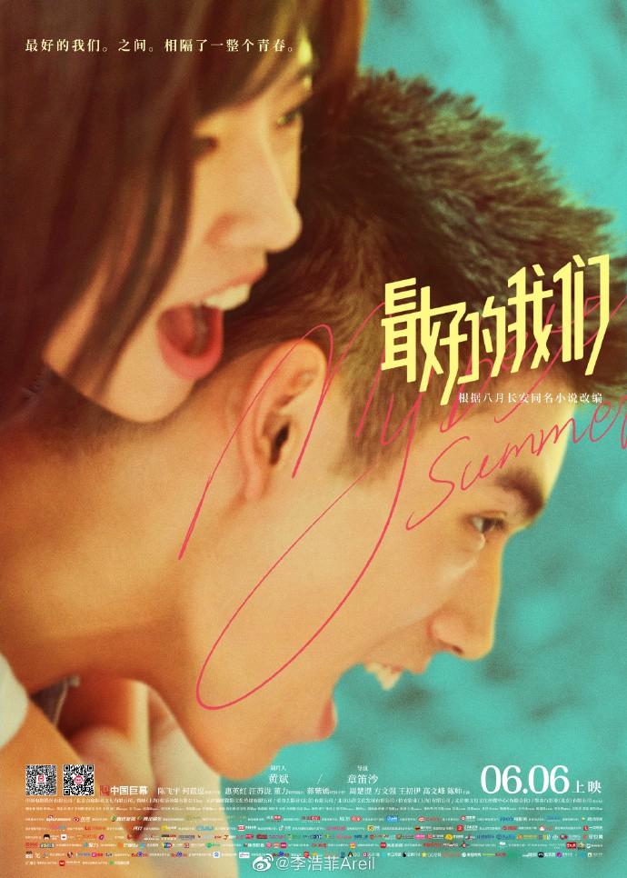 Ngạc nhiên chưa? Phim thanh xuân của Trần Phi Vũ đang ăn khách nhất tại xứ Trung, đánh gục bom tấn Godzilla - Ảnh 2.