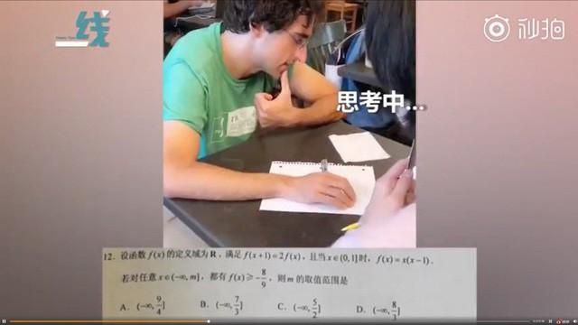 Từ chuyện thầy giáo người Mỹ không giải nổi bài toán thi đại học Trung Quốc đến những kì thi khó nhằn bậc nhất ở châu Á - Ảnh 2.