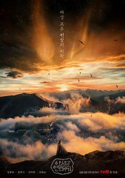 Dính tranh cãi đạo nhái Game of Thrones, vì sao Arthdal Niên Sử Kí của Song Joong Ki vẫn hot? - Ảnh 9.