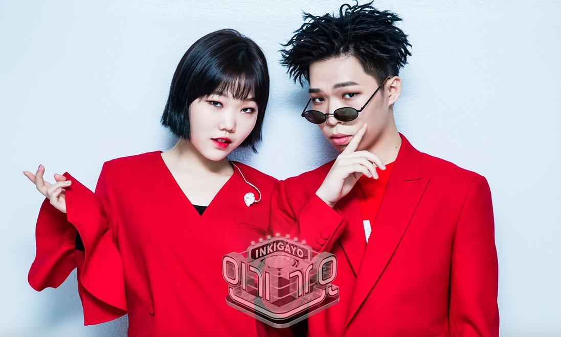 Truyền thông Hàn đưa tin nghệ sĩ YG đang tìm cách rời công ty nhưng sao BLACKPINK lại đáng lo ngại nhất? - Ảnh 2.