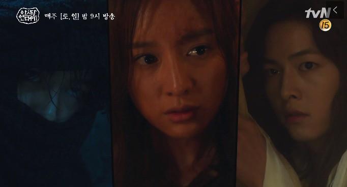 Niên Sử Kí Arthdal công bố poster phần 2, Song Joong Ki phiên bản diễm tình đẹp lấn át bản thổ dân - Ảnh 7.