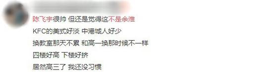 Vào vai Dư Hoài trong bản điện ảnh, Trần Phi Vũ bị netizen Trung lẫn Việt chê kém xa Lưu Hạo Nhiên! - Ảnh 11.