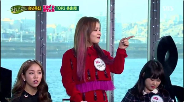 Làm màu coi nhẹ nhan sắc, bố Yang lại khẩu nghiệp chê 2NE1 và loạt sao nữ YG quá xấu, còn so bì với BLACKPINK - Ảnh 6.