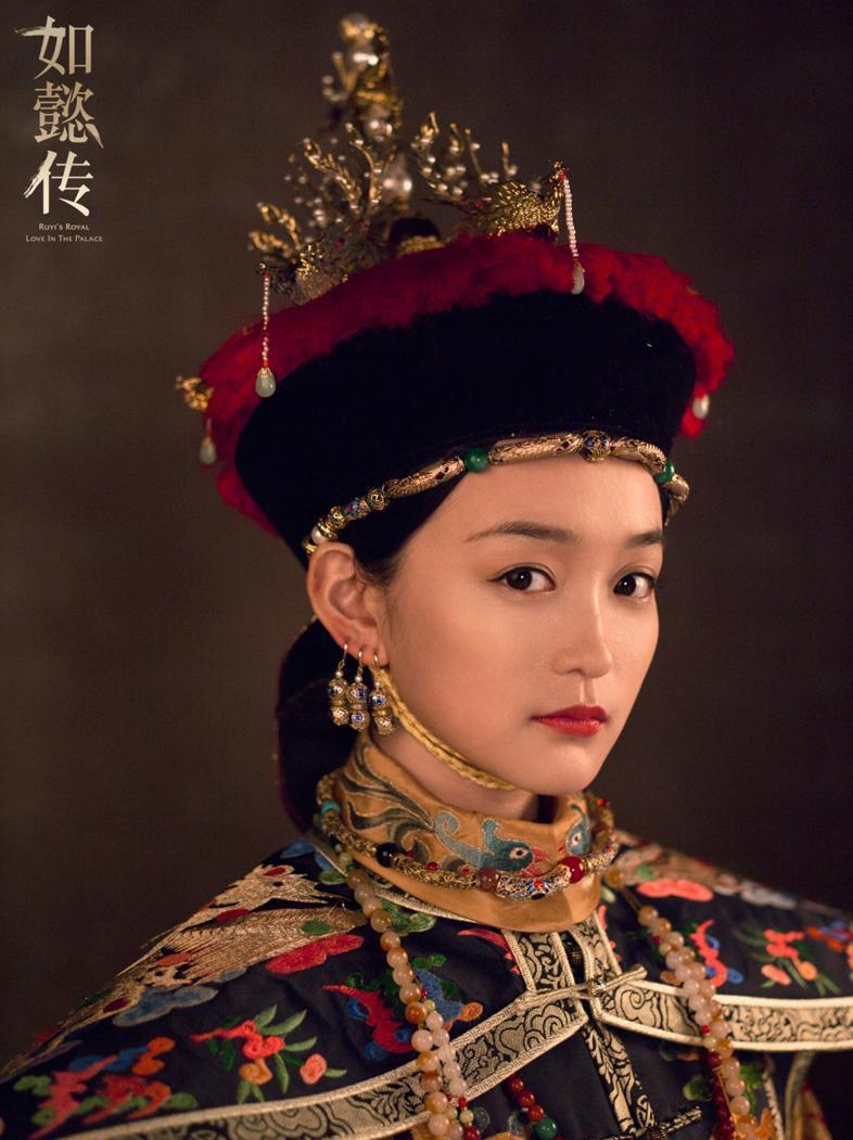 Tình địch của Châu Tấn trong Như Ý Truyện: Dành hẳn 5 phút bôi kem dưỡng, bảo sao đã 32 tuổi mà vẫn trẻ như nữ sinh - Ảnh 1.
