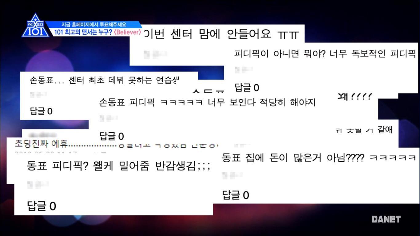 Center bài hát chủ đề Produce X 101 nức nở vì sợ không được debut - Ảnh 4.