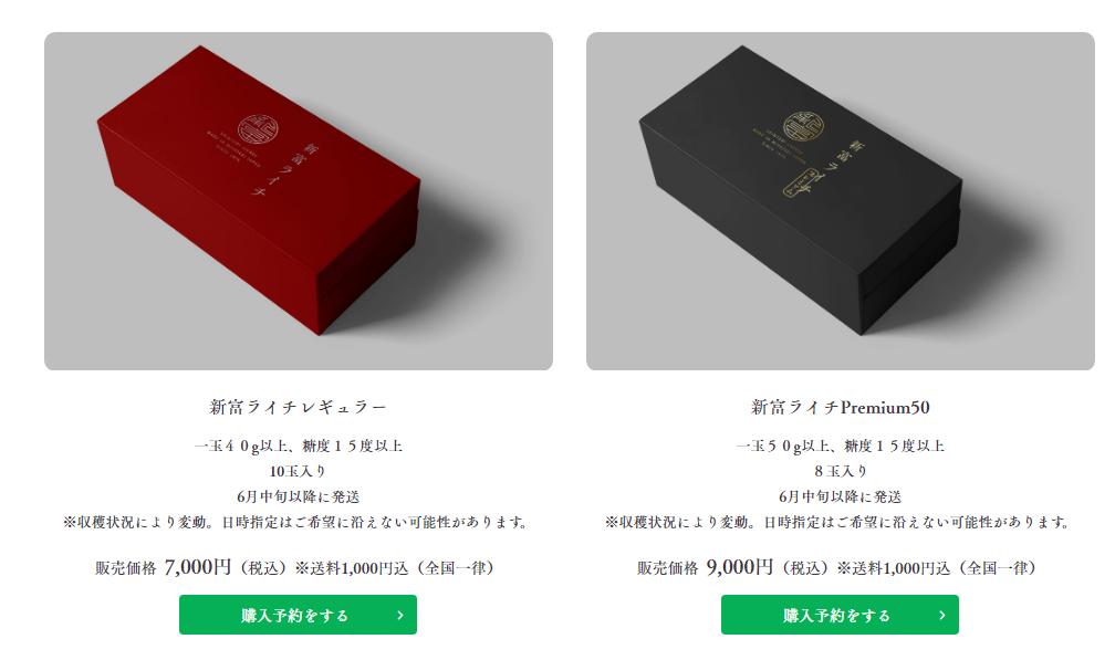 Có gì đặc biệt ở giống vải thiều Nhật Bản đắt nhất thế giới? 240 nghìn đồng mới mua được 1 quả, ăn một lần nhớ cả đời - Ảnh 6.