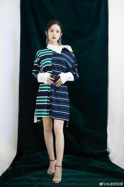 Cùng là váy hiệu 25 triệu mà Victoria Song như mặc đồ Taobao, Cổ Lực Na Trát lại đẳng cấp khác một trời một vực - Ảnh 4.