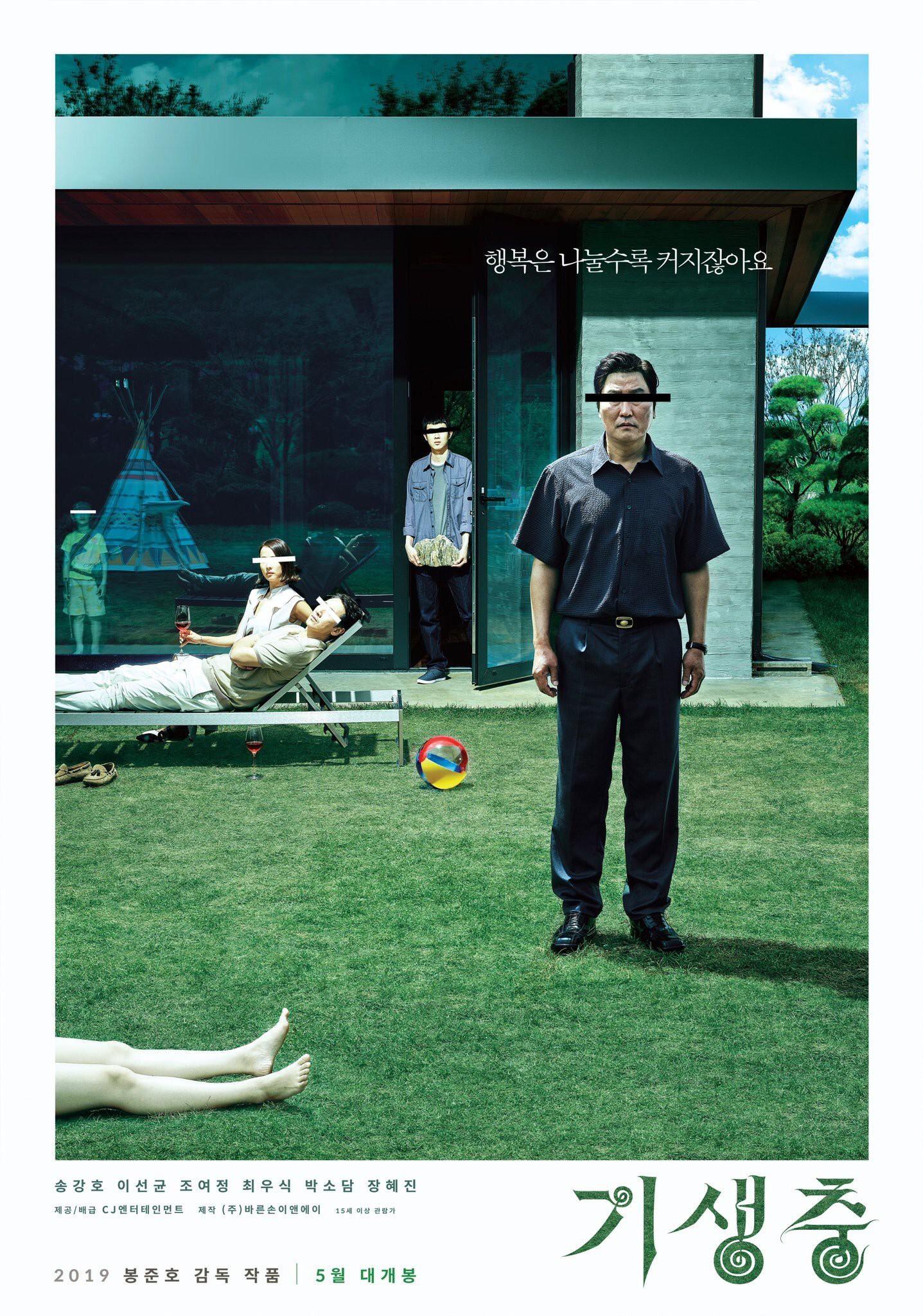Mê điện ảnh Hàn, ghét hài nhảm, thích combo phim nghệ thuật khuyến mãi thêm trào phúng thì xem ngay Parasite! - Ảnh 1.