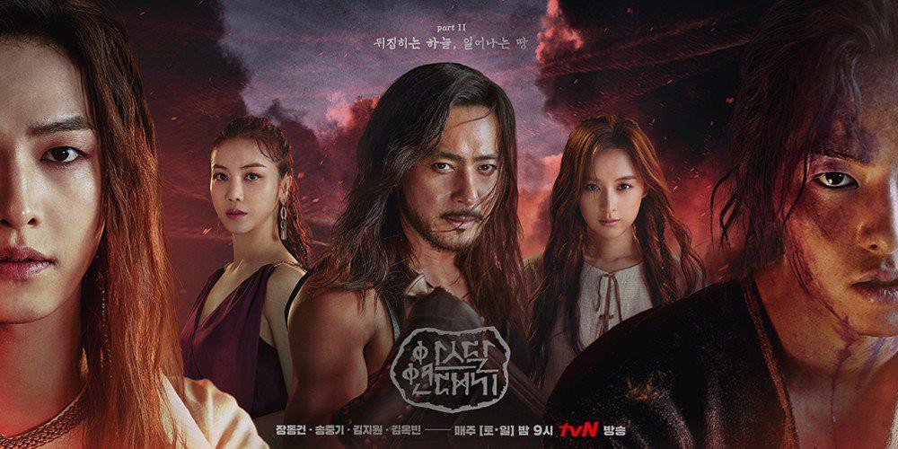 Niên Sử Kí Arthdal công bố poster phần 2, Song Joong Ki phiên bản diễm tình đẹp lấn át bản thổ dân - Ảnh 1.