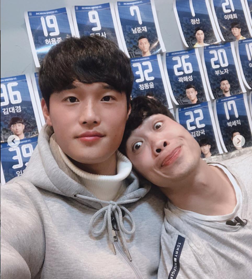 Hội bạn thân Incheon đăng ảnh chia tay Công Phượng cực tình cảm, anh chàng xúc động chỉ biết nói: Love you - Ảnh 11.