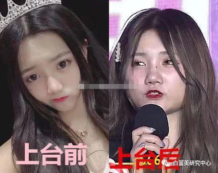 Ngã ngửa hôn lễ của mẫu nữ xứ Trung: Nhan sắc thảm họa từ cô dâu đến khách mời toàn hotgirl Weibo bị bóc trần - Ảnh 13.