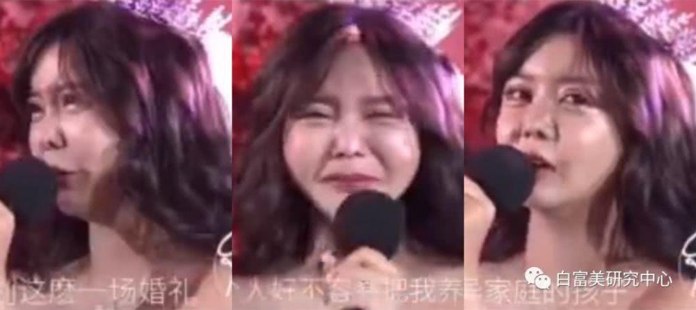 Ngã ngửa hôn lễ của mẫu nữ xứ Trung: Nhan sắc thảm họa từ cô dâu đến khách mời toàn hotgirl Weibo bị bóc trần - Ảnh 4.