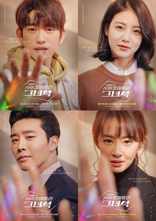 8 phim Hàn không nên bỏ lỡ nửa đầu năm 2019: Vía số 2 cực nặng vẫn chưa tác phẩm nào vượt qua được - Ảnh 11.