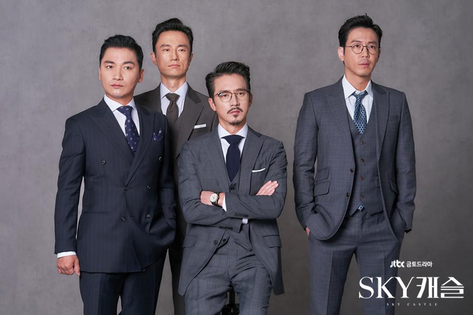 8 phim Hàn không nên bỏ lỡ nửa đầu năm 2019: Vía số 2 cực nặng vẫn chưa tác phẩm nào vượt qua được - Ảnh 7.
