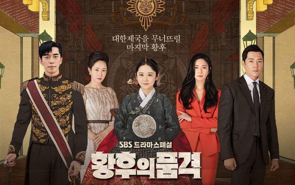 8 phim Hàn không nên bỏ lỡ nửa đầu năm 2019: Vía số 2 cực nặng vẫn chưa tác phẩm nào vượt qua được - Ảnh 8.