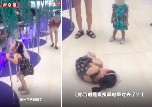 Cảnh tượng bé gái bị điện giật run bần bật tại trung tâm thương mại trước mặt mẹ khiến phụ huynh nào xem xong cũng rùng mình - Ảnh 3.