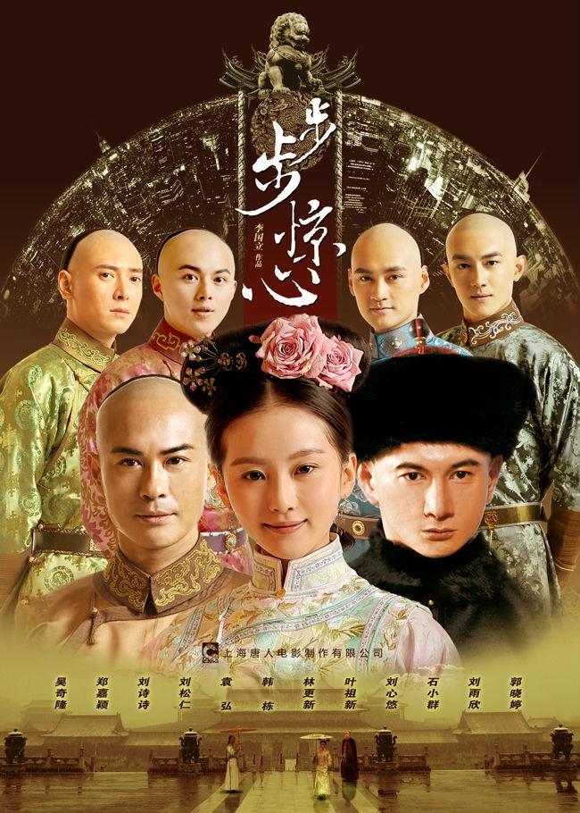 5 vai diễn để đời khiến sao Hoa Ngữ tiếc đứt ruột vì từ chối: Số 5 khiến người ta ganh tị vì phim giả tình thật - Ảnh 14.