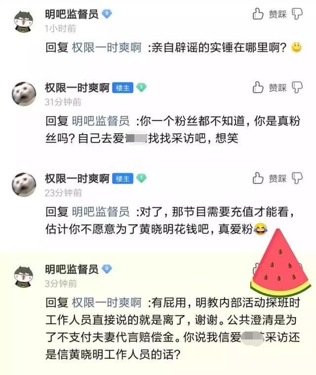 Nhân viên ekip tiết lộ Huỳnh Hiểu Minh - Angela Baby không dám thông báo ly hôn vì lo sợ 1 vấn đề này? - Ảnh 2.