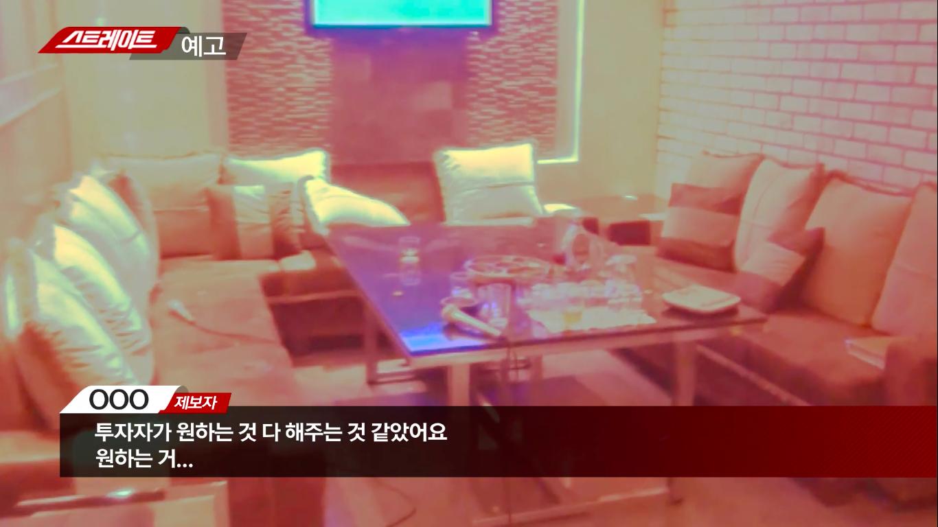 NÓNG: MBC tung bằng chứng bố Yang tổ chức sex tour trá hình từ châu Âu đến Hàn cho đại gia Malaysia và 10 gái mại dâm - Ảnh 7.