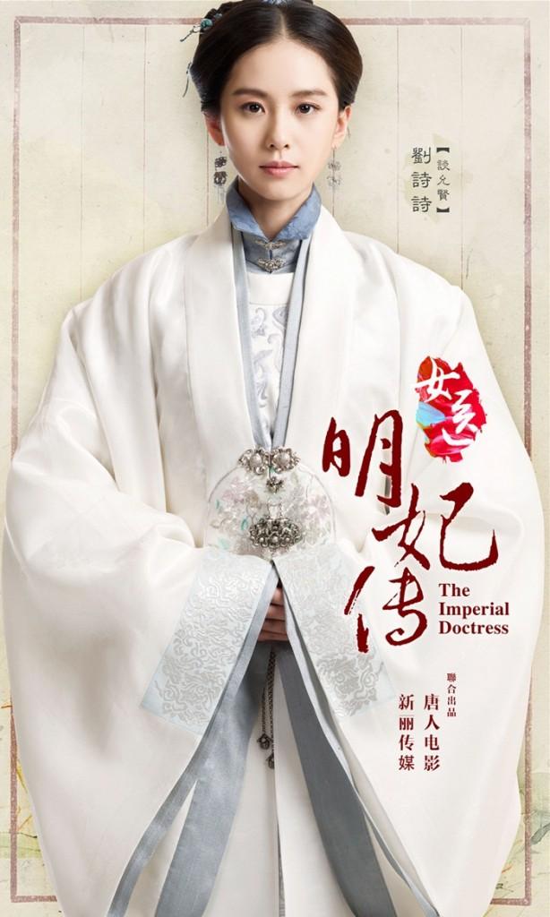 3 diễn viên lạ đời nhất phim Hoa Ngữ: Làm mỹ nhân cổ trang đẹp nhức nách, đóng hiện đại nhìn như osin - Ảnh 7.