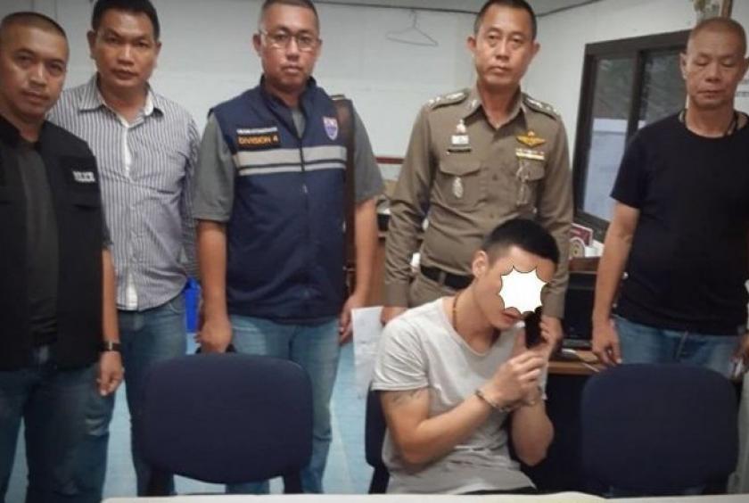 Thai phụ bị chồng nhẫn tâm đẩy xuống vách núi nhưng mẹ chồng còn trách móc: Cô vẫn chưa chết, báo cảnh sát làm gì? - Ảnh 1.