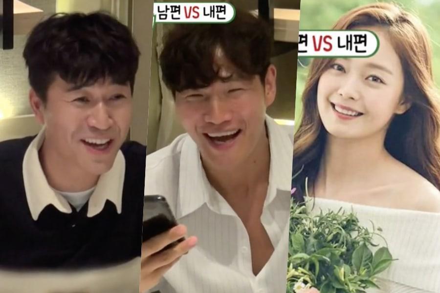Định mai mối Jeon So Min cho bạn thân nhưng Kim Jong Kook lại bị nghi ngờ vì 1 câu nói! - Ảnh 1.
