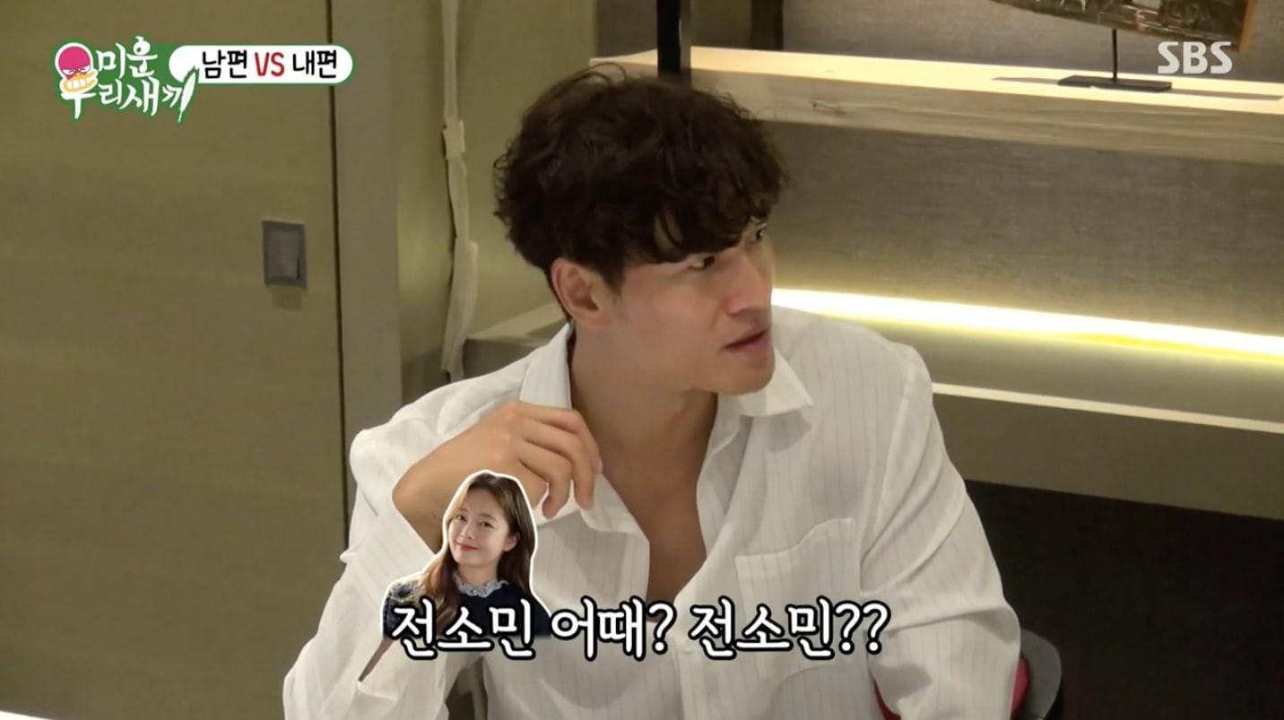 Định mai mối Jeon So Min cho bạn thân nhưng Kim Jong Kook lại bị nghi ngờ vì 1 câu nói! - Ảnh 2.