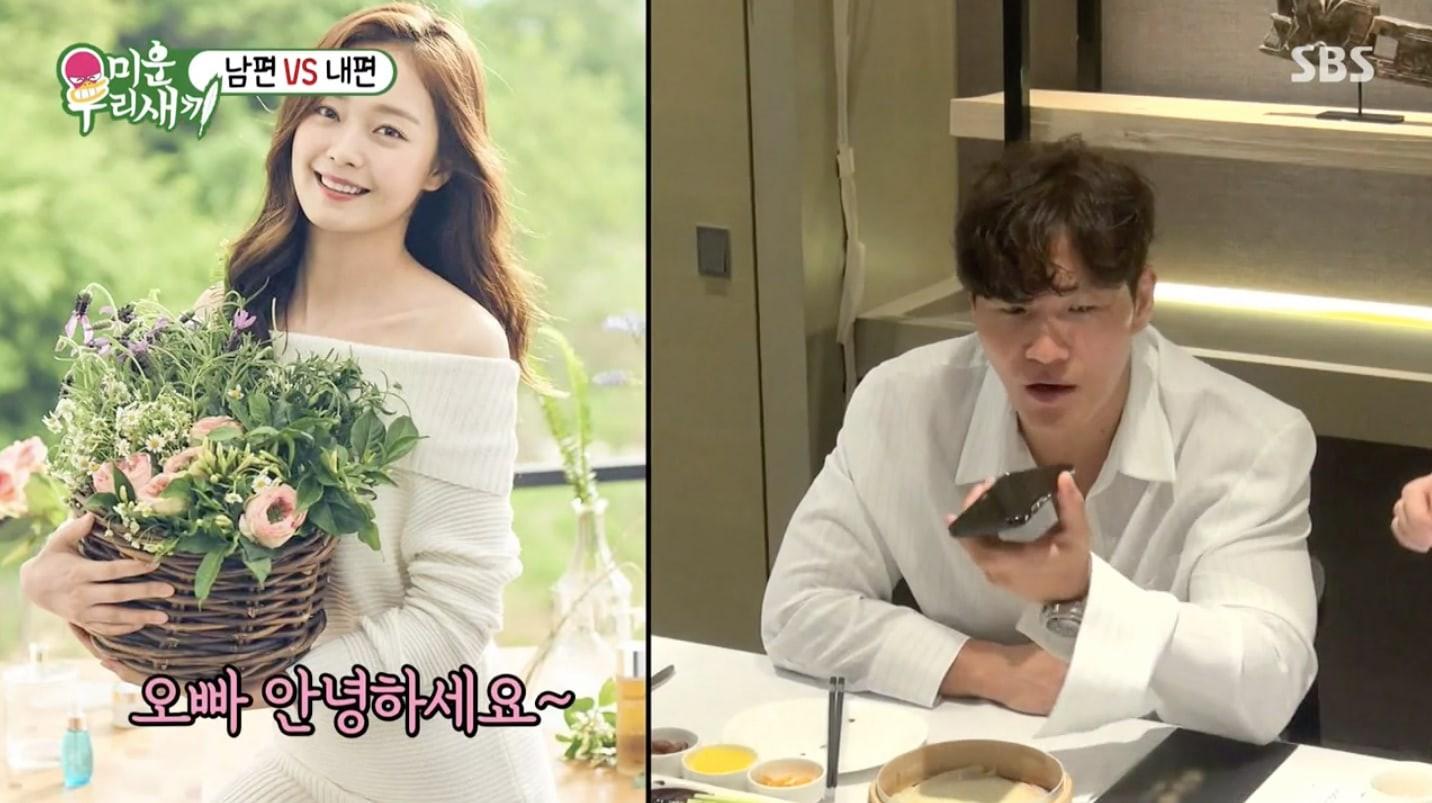 Định mai mối Jeon So Min cho bạn thân nhưng Kim Jong Kook lại bị nghi ngờ vì 1 câu nói! - Ảnh 4.