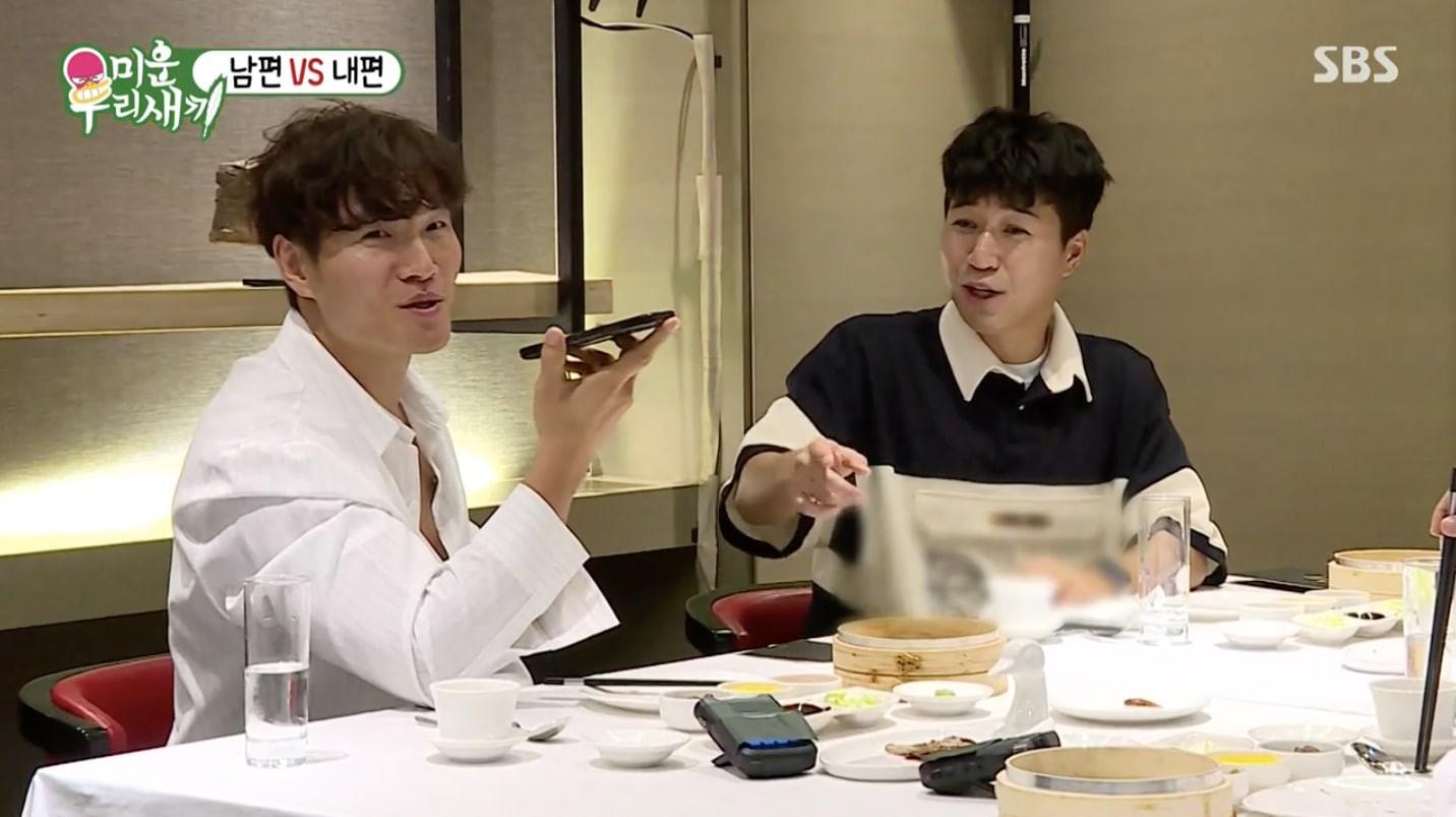 Định mai mối Jeon So Min cho bạn thân nhưng Kim Jong Kook lại bị nghi ngờ vì 1 câu nói! - Ảnh 5.