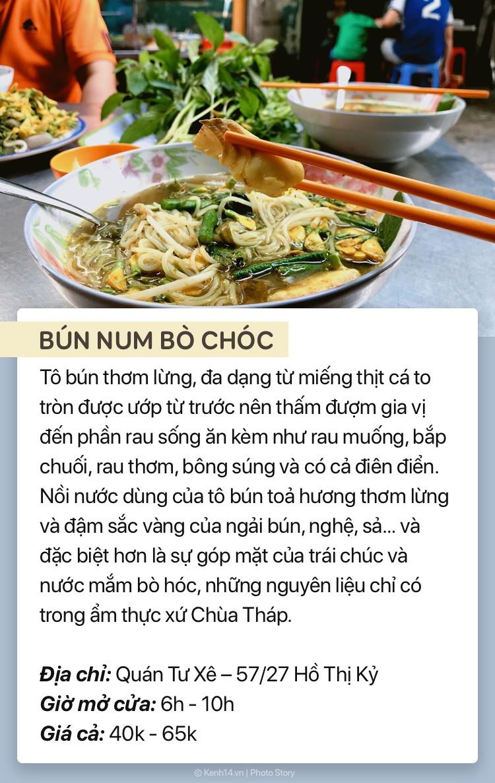 Cùng ăn sập chợ hoa Hồ Thị Kỷ với loạt món ăn chính danh xứ Chùa Tháp Campuchia - Ảnh 1.