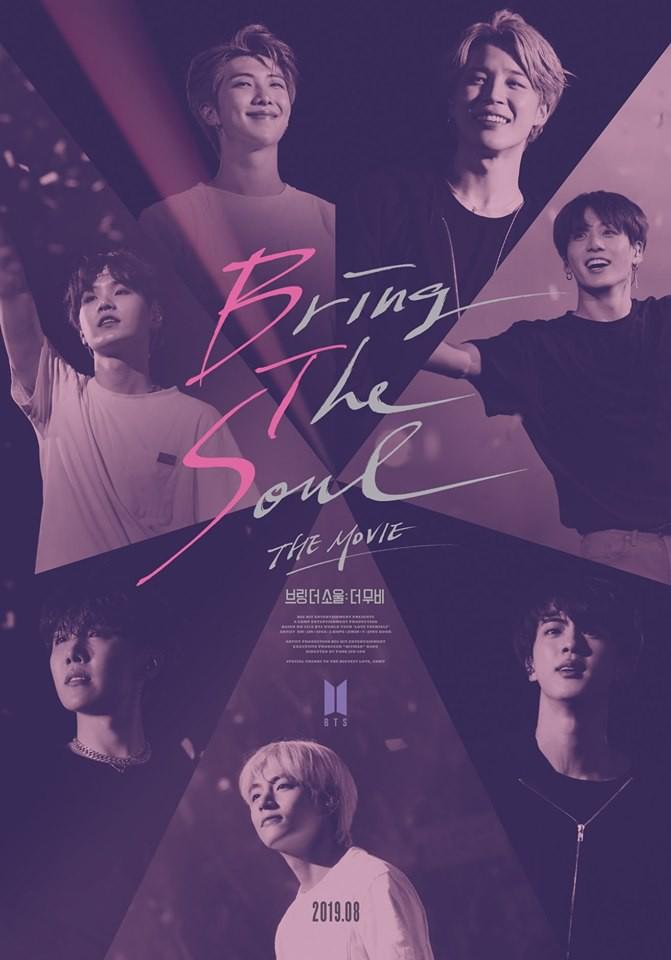 Ai fan BTS cứ an tâm thi cử, Big Hit vừa bảo bé ngoan sẽ có phim mới Bring The Soul: The Movie cho xem đây này - Ảnh 1.