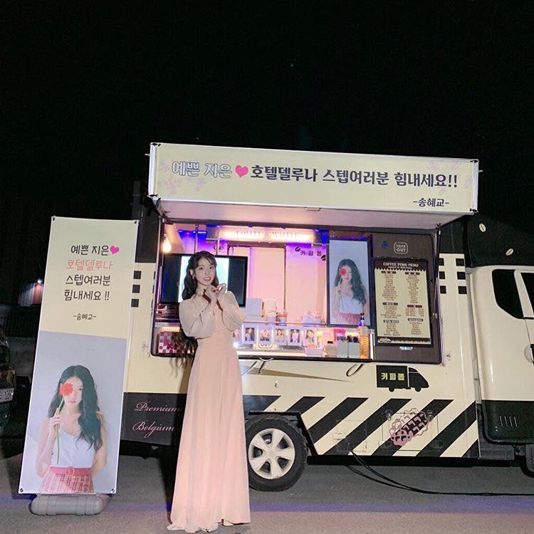 Hai lần dửng dưng từ Song Hye Kyo với bom tấn Arthdal Niên Sử Kí, thà tặng cafe đàn em lơ đẹp phim Song Joong Ki? - Ảnh 7.