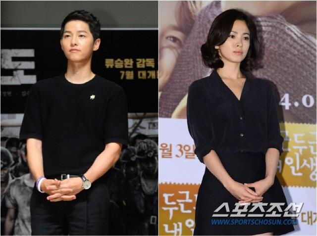 Chỉ vỏn vẹn 11 tháng sau khi kết hôn, Song Joong Ki và Song Hye Kyo đã tách ra ở riêng? - Ảnh 1.
