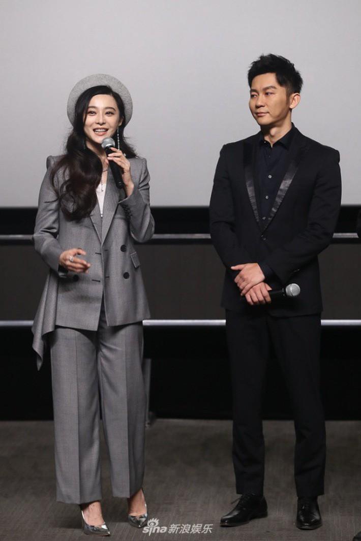 """Phạm Băng Băng – Lý Thần chia tay: Netizen tiếc nuối với loạt đồ đôi """"tình như cái bình"""" - Ảnh 4."""