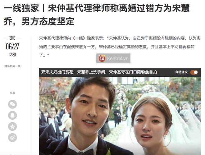 Luật sư trả lời độc quyền báo Trung: Nguyên nhân ly hôn là do Song Hye Kyo, thái độ của Song Joong Ki luôn kiên định - Ảnh 1.