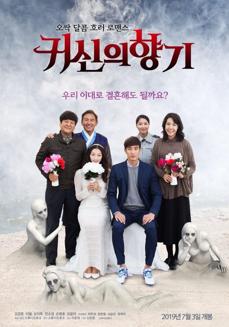 Điện ảnh Hàn tháng 7: Song Kang Ho trấn cửa phòng vé sau Kí Sinh Trùng, Park Seo Joon lột xác làm mục sư 6 múi - Ảnh 2.