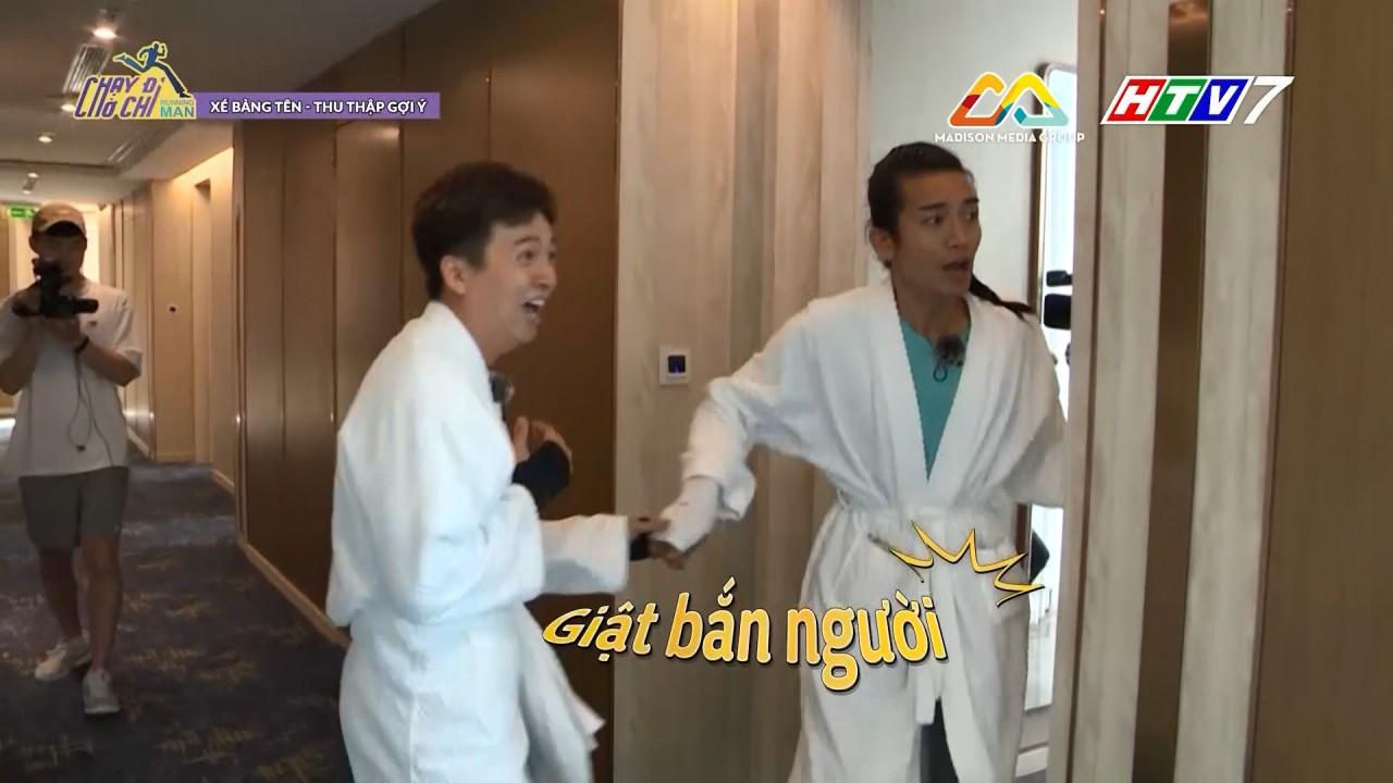 Running Man: Trấn Thành cười ngất khi nhặt được lông mi giả của Lan Ngọc - Ảnh 4.