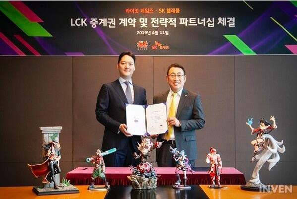 Son Heung-min hóa thân thành HLV online, chỉ trích luôn ngôi sao Faker của SKT T1 - Ảnh 2.