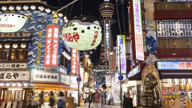 Là điểm đến du lịch hàng đầu châu Á, Osaka Nhật Bản chứa đựng vô vàn điều thú vị mà du khách lần đầu đặt chân đến không nên bỏ qua - Ảnh 2.