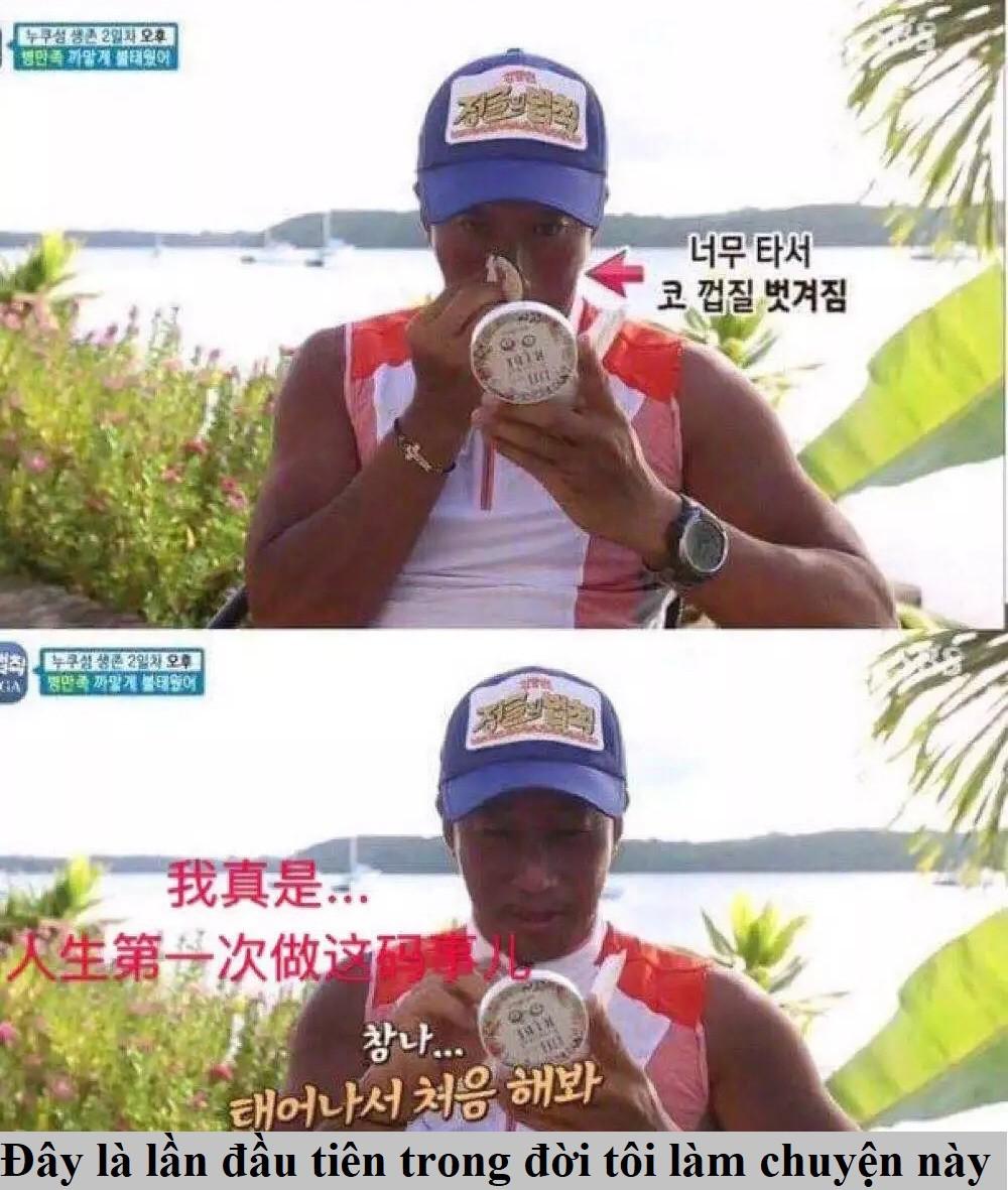 """""""Kem chống nắng chưa bao giờ có trong từ điển của tôi"""", ba ngày sau nam diễn viên Hàn lãnh hậu quả khiến netizen cười bò - Ảnh 5."""