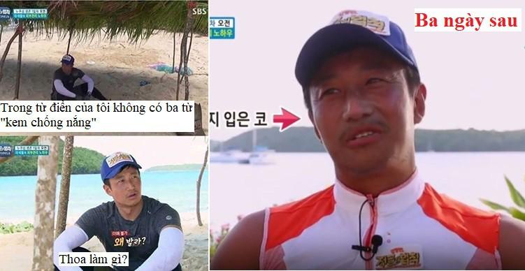 """""""Kem chống nắng chưa bao giờ có trong từ điển của tôi"""", ba ngày sau nam diễn viên Hàn lãnh hậu quả khiến netizen cười bò - Ảnh 1."""