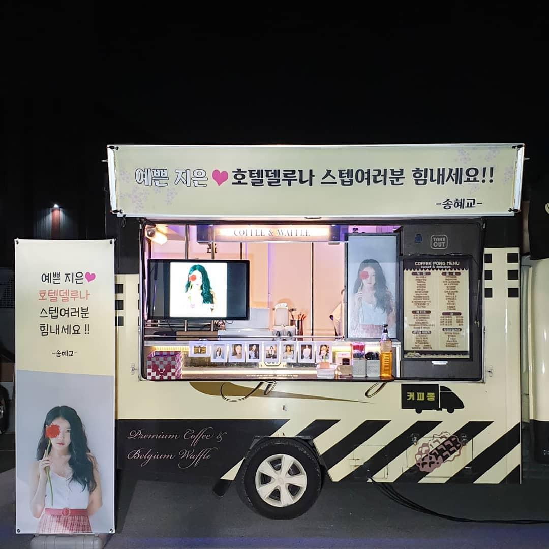 Em gái quốc dân có fangirl khủng nhất xứ Hàn: Hết Song Song dự concert, lại được Song Hye Kyo tặng quà đặc biệt - Ảnh 3.