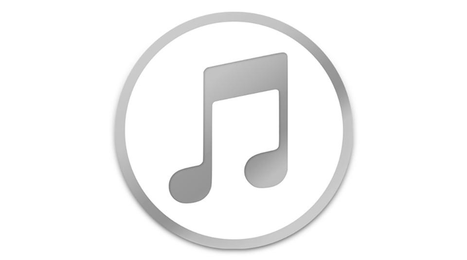 iTunes chính thức bị khai tử: Thời đại của Taylor Swift, Lady Gaga, Rihanna,... đi đến hồi kết, nhường chỗ cho thế hệ mới? - Ảnh 1.