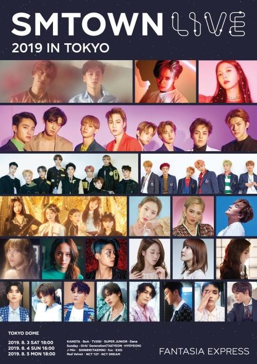 Phấn khởi không được bao lâu, SM đã đập tan ước mơ f(x) comeback của fan với thông báo này - Ảnh 2.