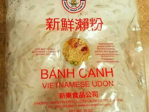 Điểm danh một số doppelganger của các món ăn Việt trên khắp thế giới - Ảnh 4.