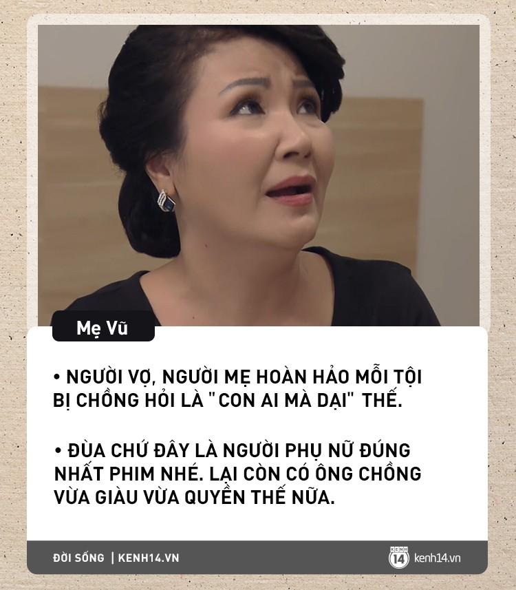 """Đừng để dân mạng ra tay bình luận loạt nhân vật """"Về nhà đi con"""": Huệ khổ vì dính """"nghiệp"""" của My Sói, Dương nên lấy... vợ thay vì lấy chồng - Ảnh 7."""