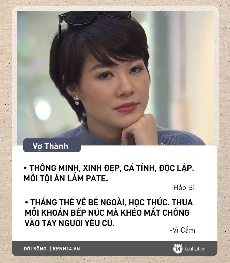 """Đừng để dân mạng ra tay bình luận loạt nhân vật """"Về nhà đi con"""": Huệ khổ vì dính """"nghiệp"""" của My Sói, Dương nên lấy... vợ thay vì lấy chồng - Ảnh 5."""