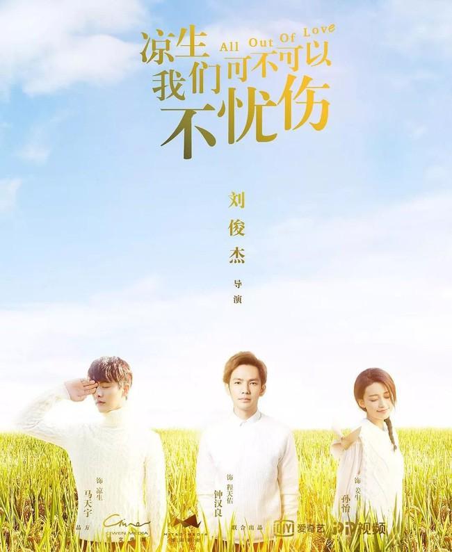 Dàn sao Bên nhau trọn đời sau 4 năm: Đường Yên - Chung Hán Lương bất ngờ bị cặp sao phụ vượt mặt ngoạn mục - Ảnh 9.