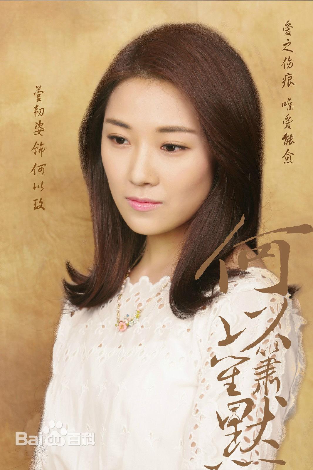 Dàn sao Bên nhau trọn đời sau 4 năm: Đường Yên - Chung Hán Lương bất ngờ bị cặp sao phụ vượt mặt ngoạn mục - Ảnh 17.